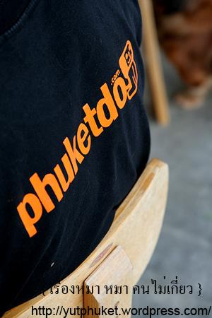 เสื้�� PhuketDog