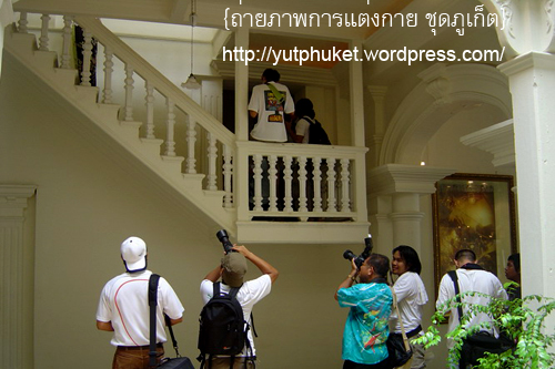 ย้ายมาถ่ายที่โรงเรียนไทยหัวเก่า