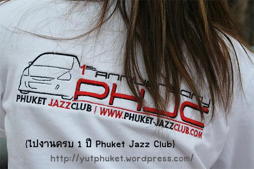 jazz-club-phuket02