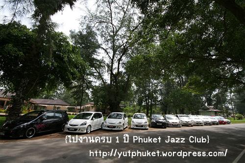 jazz-club-phuket04