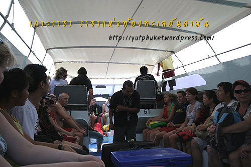 Tours-phuket-raya-phuket03
