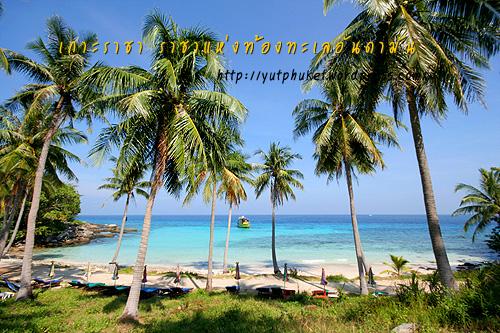 Tours-phuket-raya-phuket06