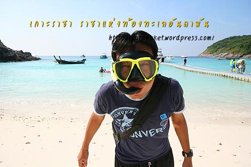 raya-phuket09