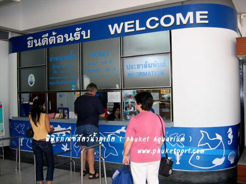 phuket-aquarium02