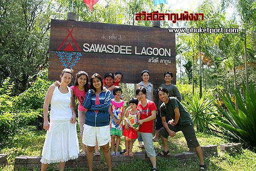 sawasdee-lagon01