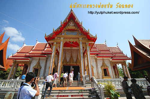 chalong-temple07