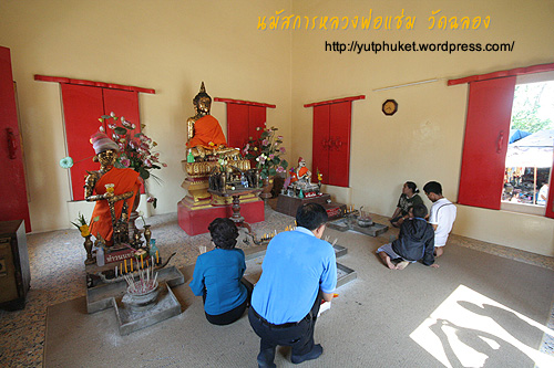 chalong-temple10
