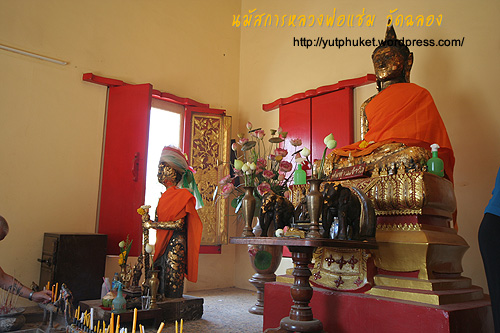 chalong-temple16