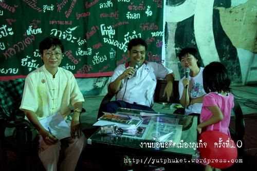 old-phuket10-12