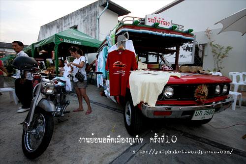 old-phuket10-5