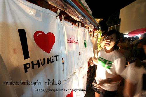 old-phuket10-9