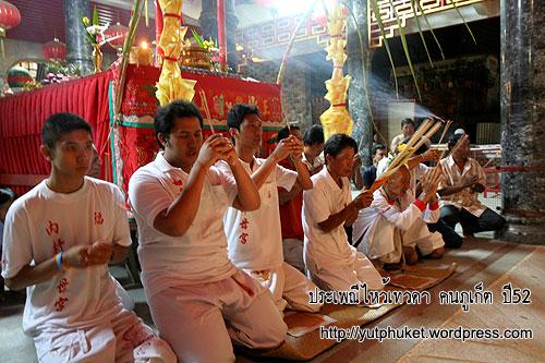 phuket-festival52-4