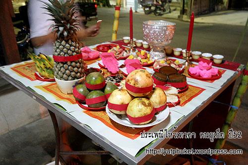 phuket-festival52-6