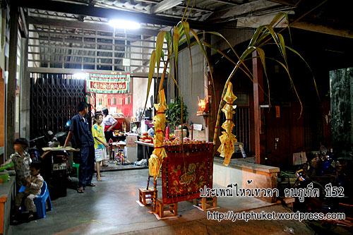 phuket-festival52-8