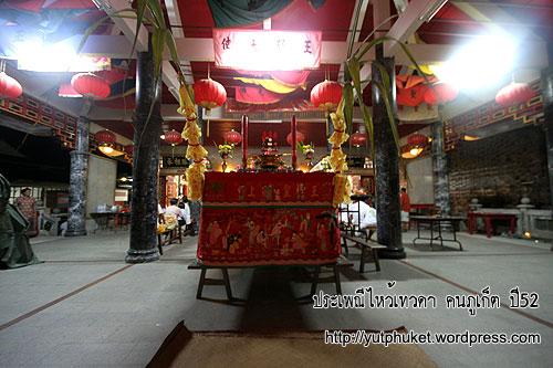 phuket-festival52