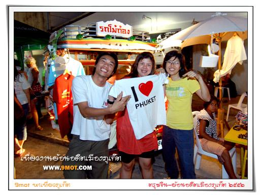 phuket-old-town13