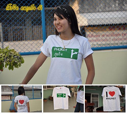 phuket-t-shirt