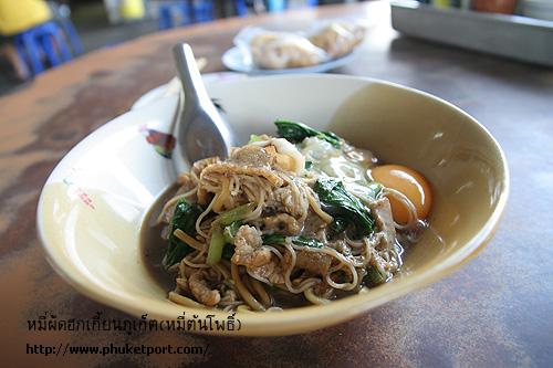 phuketfood02-5