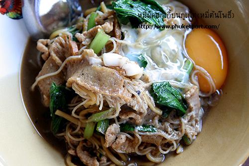 phuketfood02-7