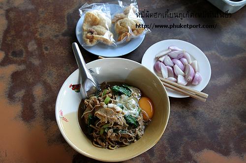 phuketfood02-9