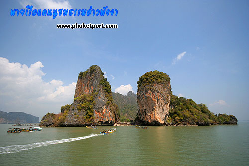 seacanoe-phang-nga09