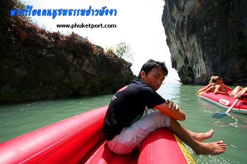 seacanoe-phang-nga211