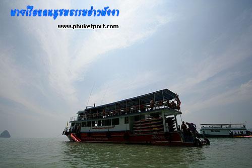 seacanoe-phang-nga22