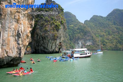 seacanoe-phang-nga24