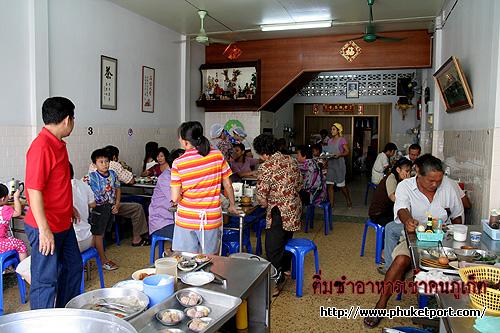boonrat-phuketfood04