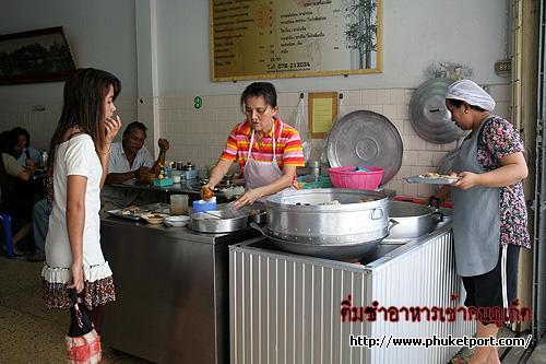 boonrat-phuketfood05