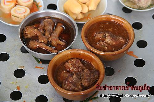 boonrat-phuketfood07