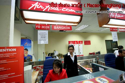 macao-hongkong01