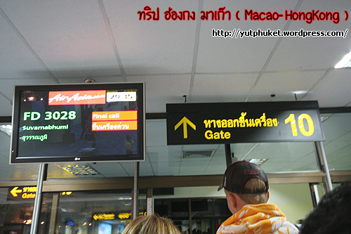 macao-hongkong02