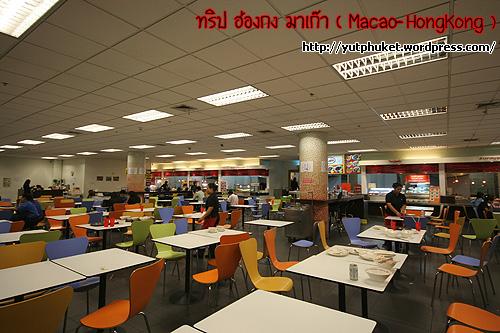 macao-hongkong04