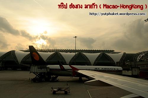 macao-hongkong10