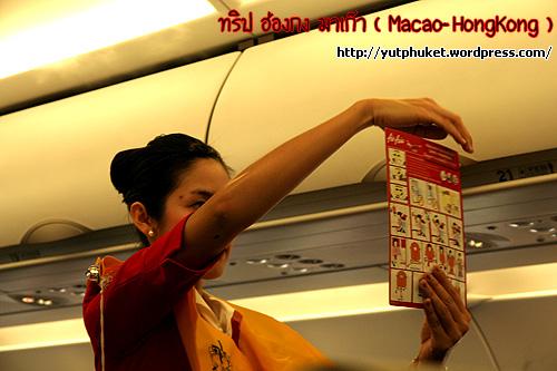 macao-hongkong11
