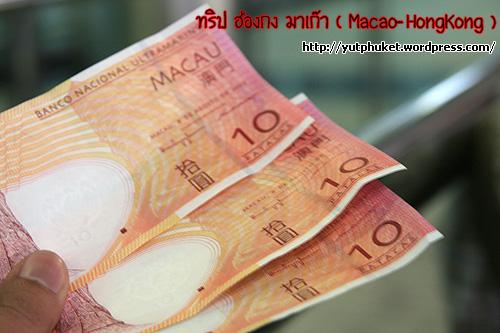 macao-hongkong13