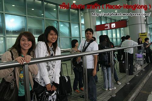 macao-hongkong15