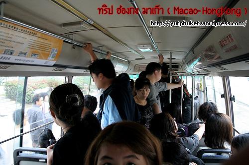 macao-hongkong16
