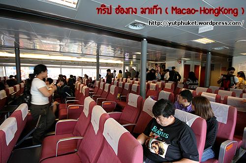 macao-hongkong20