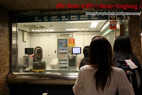 macao-hongkong21