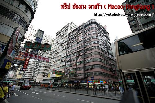 macao-hongkong22