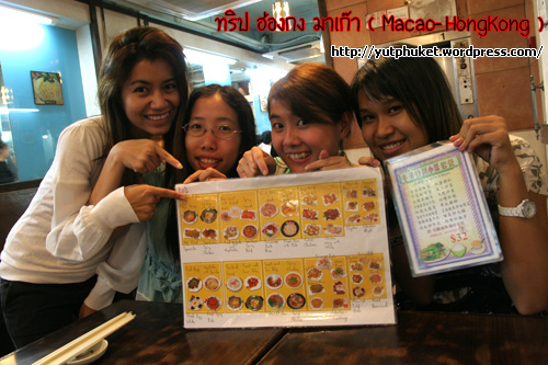 macao-hongkong23