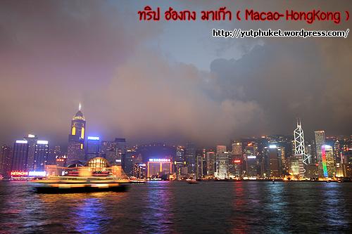 macao-hongkong25