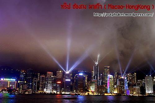 macao-hongkong26