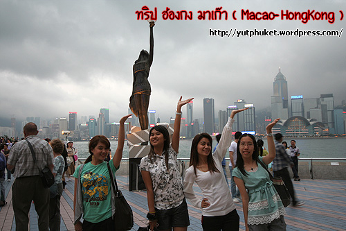 macao-hongkong27