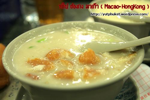 macao-hongkong271