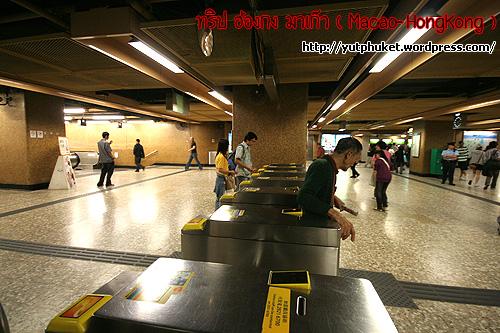 macao-hongkong28