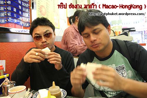 macao-hongkong281