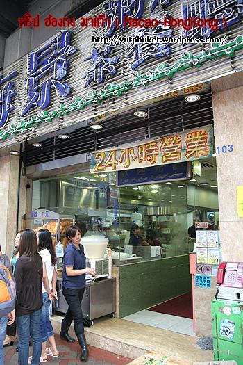 macao-hongkong291